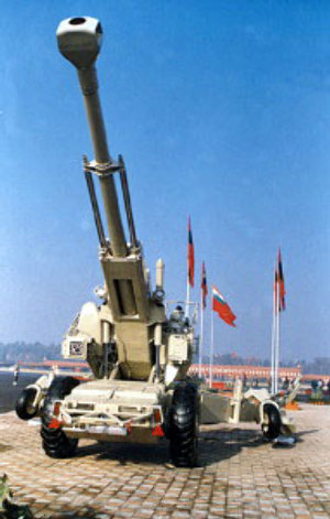 A Brief History of the Bofors Scandal | AmreekanDesi