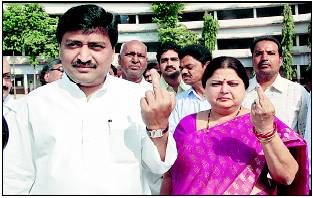 The Great Indian Middle Finger